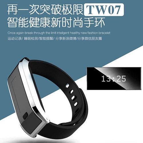 TW07智妙手环