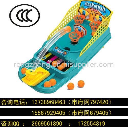 彈射玩具CCC認證