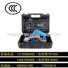 電動工具電刨CCC認證