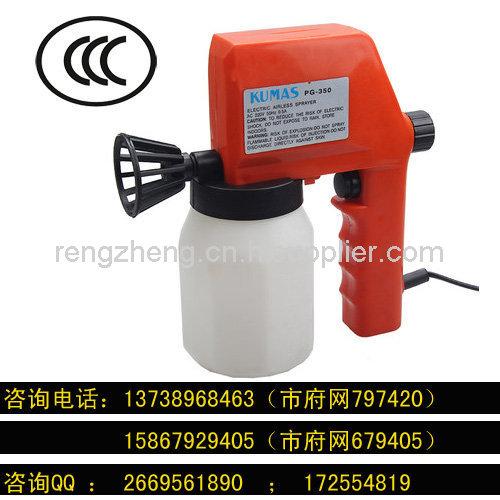永康電噴CCC認證