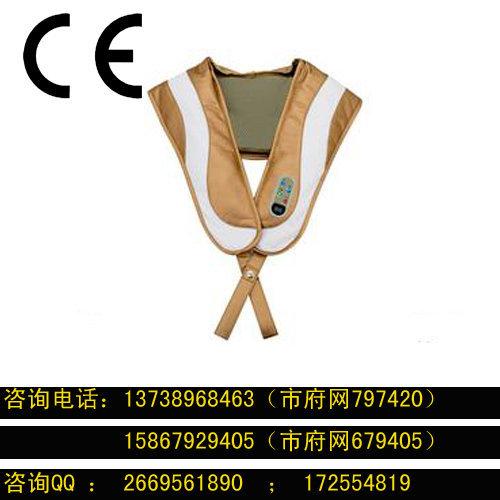 缙雲地區按摩披肩CE認證