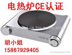永康電熱爐CE認證