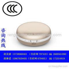 電熱寶CCC認證服務
