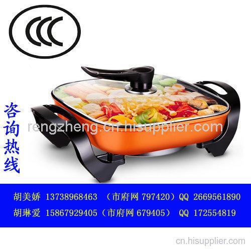 韓式電熱鍋CCC認證