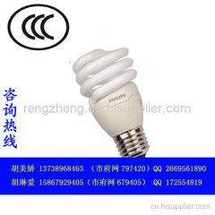 節能燈CCC認證