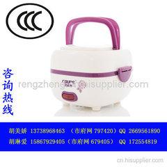 液體加熱器CCC認證