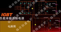 IGBT一拖二电路图