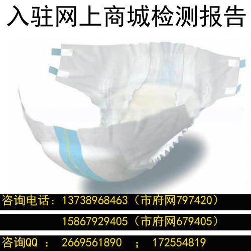 GB15979-2002檢測