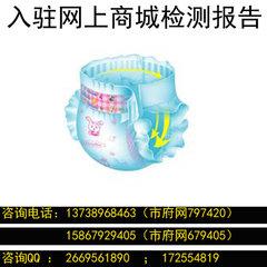 GB T 8939-2008產品檢測
