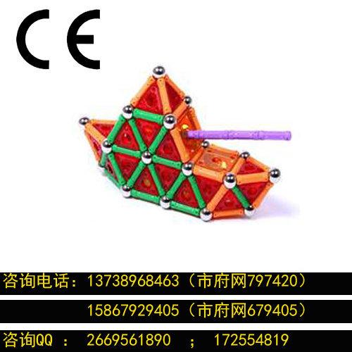 磁力片CE