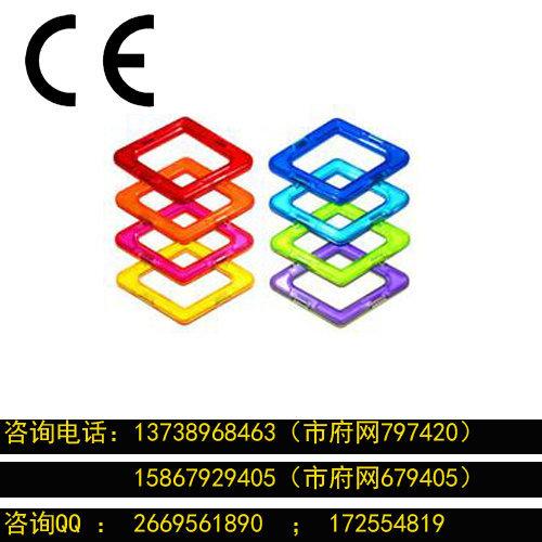 華南地區磁力玩具CE