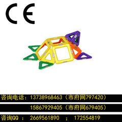 東陽磁力玩具CE認證