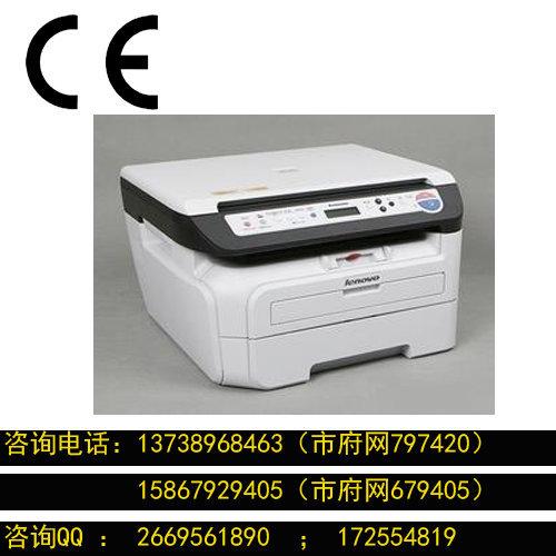 打印機EN標準檢測