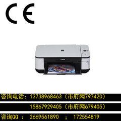 歐盟打印機LVD認證