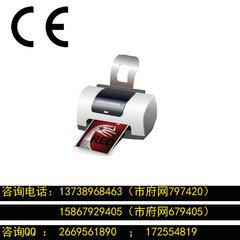 針式打印機CE認證