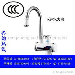 數顯即熱式電熱水龍頭CCC認證
