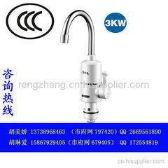 廚房快速加熱電熱水器CCC認證