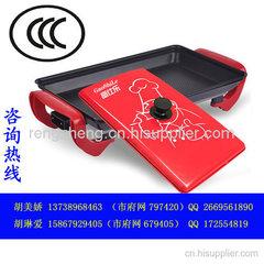 韓式家用電烤盤CCC認證