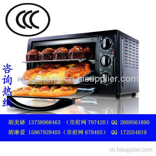 家用烘焙烤箱CCC認證
