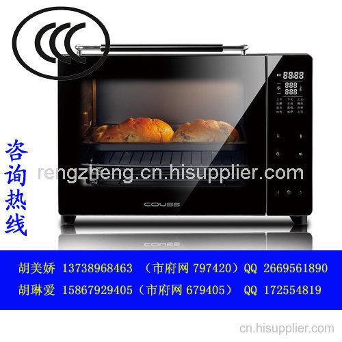 電子式智能電烤箱CCC認證