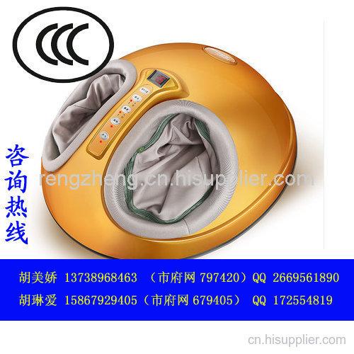 足療機CCC認證