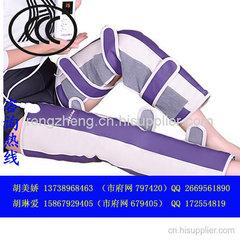 護膝按摩理療CCC認證