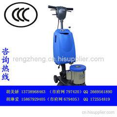 濕式擦洗機CQC認證