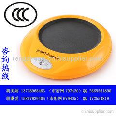 便攜式電加熱工具CQC認證