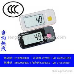 計數器CQC認證