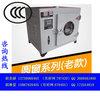 東陽無塵烤箱CQC認證