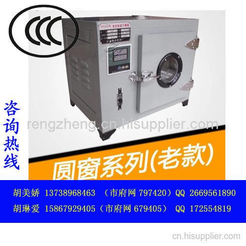 無塵烤箱CQC認證