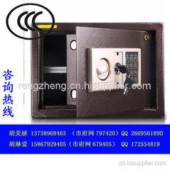 電子保險箱CQC認證