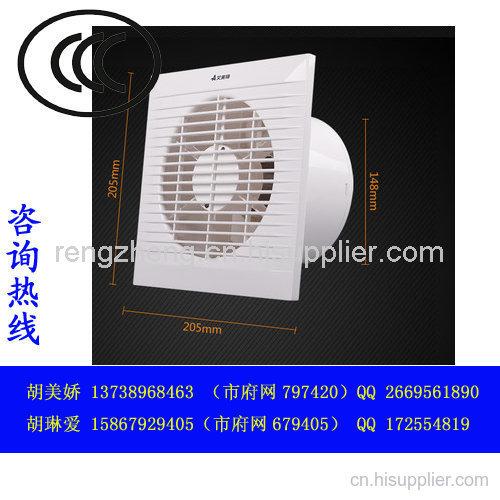 換氣扇CQC認證