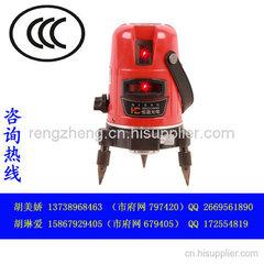 高度室外充電器CQC認證