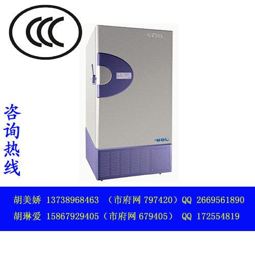 冷凍箱CQC認證