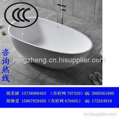 渦流浴缸CQC認證辦理