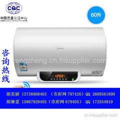 家用電熱水器CQC認證