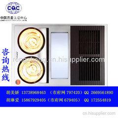嵌入式風暖型純平浴霸CQC認證