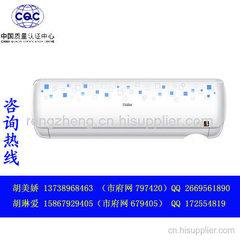 壁掛式空調CQC認證