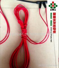 三层碳纤维发热电缆