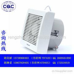 衛生間排風扇CQC認證