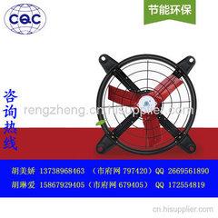 廚房抽風機CQC認證