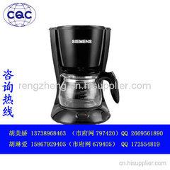 家用煮茶機CQC認證