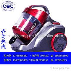 大功率吸塵機CQC認證