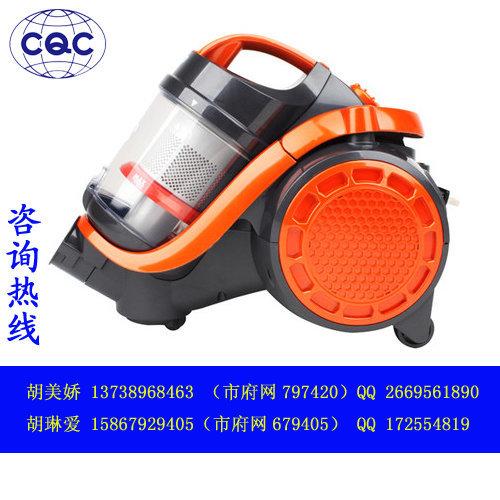 迷你吸塵器CQC認證