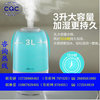 永康空調香薰加濕器CQC認證