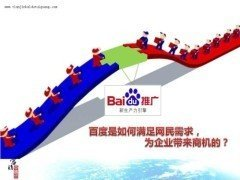 南宁百度包年推广公司