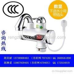 即熱式廚房數顯電熱水龍頭CCC認證
