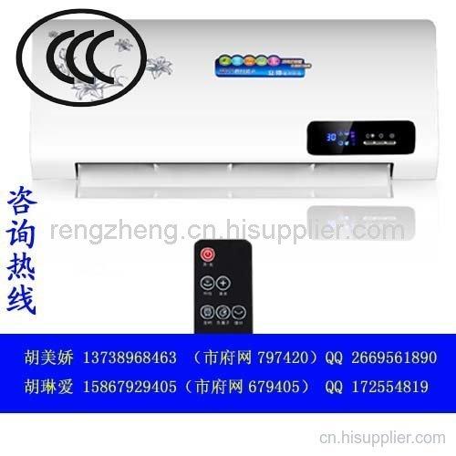 壁掛式暖風機CCC認證
