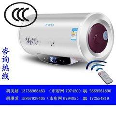 速熱電熱水器CCC認證